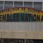 Assemblée Nationale : C'est parti pour la session budgétaire 2018