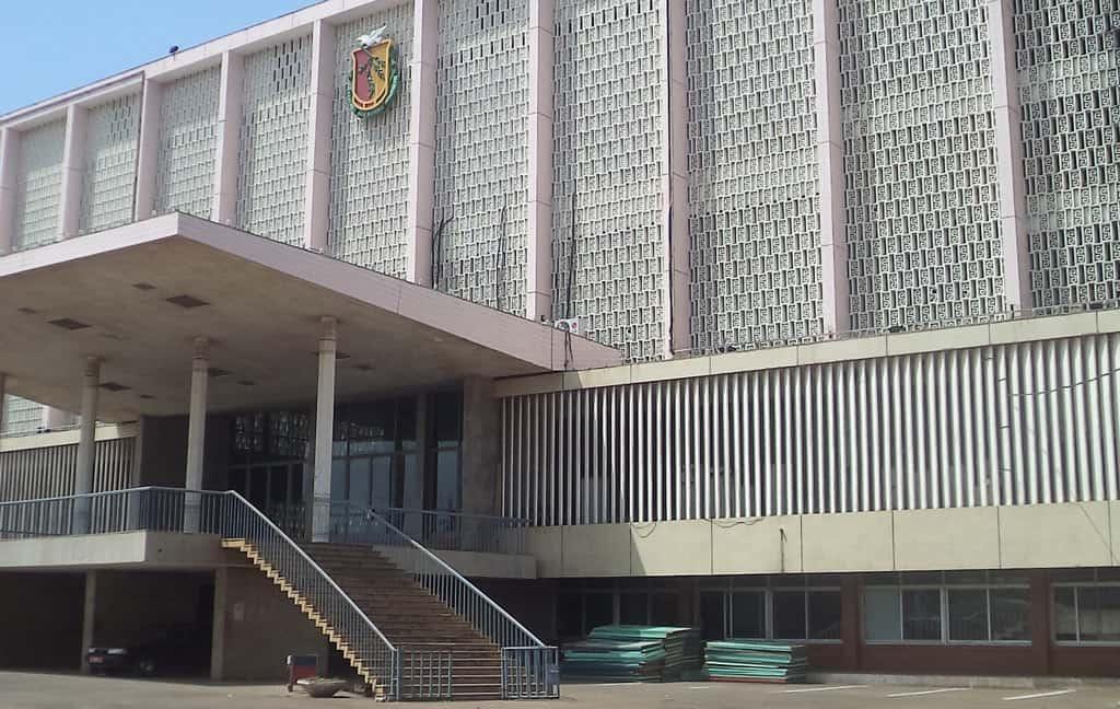 Palais du peuple de Guinée